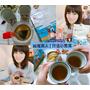 <保健。茶飲> 台灣茶人 | 日式小黑茶 | 富含多種營養  | 去油解膩,飯後來一杯,養顏、吃貨都必備~*