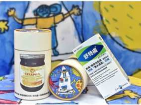 讓台灣充滿更多「溫和的力量」  舒特膚®Cetaphil®品牌70週年,與您一同守護台灣弱勢兒童