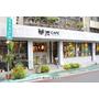 【食記】台北 六張犁站《草泥Cafe》在文藝氣息中聞出對料理的用心及堅持