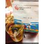 [飲●食]美味奢華金三角,台灣茶人~黑色食材養身新概念日式小黑茶!!跟小花一起來杯完美調和的黑色原力!