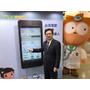 台灣醫療科技展 AI與VR是展出亮點