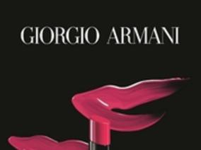Giorgio Armani 2018 唇彩新品介紹