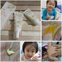 貝恩沙棘按摩油+貝恩沙棘滋潤乳液~呵護寶貝肌膚,換季保養好簡單~(寶寶/保養/體驗)