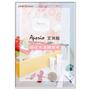 【Aperio 艾貝歐】櫻花水漾護髮乳 - 搶救稻草髮,重現秀髮的光澤與彈性