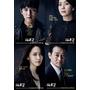 [韓劇] tvN THE K2 더케이투 穿搭介紹