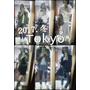 2016.12月冬季旅遊穿搭_不負責任分享冬遊日本東京衣著穿搭實錄