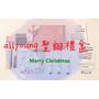 |聖誕特輯|聖誕節少女們交換禮物的首選-allyoung 聖誕節禮盒開箱文