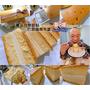 <宅配美食。蛋糕>東京巴黎甜點 | 巴黎燒燉布蕾| 美味得讓人大失控,一吃就愛上~*