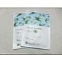 【美愛美MegustaMe】樂萃市集-費拉蘆薈強效保濕面膜~讓肌膚深度休憩療癒 安撫敏弱肌