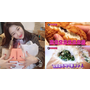 行家帶妳遊韓國  女星張熙軫的美食地圖讓人口水直直流