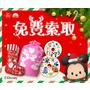 [免費索取]聖誕節限定填單馬上送米奇聖誕襪,巧連智耶誕季3000份玩具免費送