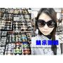 【蘆洲眼鏡行】精采眼鏡 名牌眼鏡特賣會 各大品牌眼鏡款示齊全 破盤價