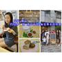 【高雄鳳山】FUNZ 房·飾 無菜單手作料理,享受被精品食器圍繞的用餐幸福感!
