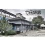 鐵道之旅第194站_竹田車站,最美的車站只存留在過往的回憶中