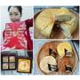 《食》康鼎 中式喜餅(真情雙層)♥創新古早味口味  真材實料用心的好味道!