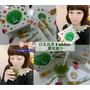 <保健。素果青汁>日本品牌Fabius | 素果青汁,一包從內而外做好保養與體內環保, 補充美麗及健康~*