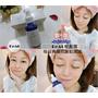 <保養。角質液> 日本保養品| DeAU藍藍露 | 溫和代謝角質粉刺並改善毛孔,是敏感肌膚也能安心用的角質護理小藍瓶~*