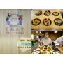 食記   新北市林口區 日式風格台灣味 平價美味定食 天利食堂 傳承八十年的好味道 菜色多樣化 餐點選擇多 聚餐餐廳推薦