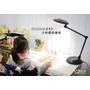 《家電》SYLVANIA喜萬年 LED月映護眼檯燈。。舒適的4000K自然光色溫 低眩光適合學童閱讀和3C使用 照明寬廣 無藍光危害 角度好調整❤ 黑眼圈公主 ❤
