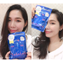 *保養*2017全新升級LuLuLun化妝水面膜(彈力滋潤藍)