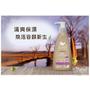 讓【澳洲Natures Organics】98%天然植粹洗面乳讓臉部不再油光泛發