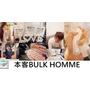 男士保養分享【本客BULK HOMME】媲美專櫃的基礎保養組合,日本男藝人三浦翔平愛用款