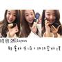 「86小舖」LAPCOS霧面親膚粉底液+拍拍密粉撲-韓國歐膩細緻霧面妝感