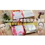 【日本化妝水面膜】LuLuLun抗老型化妝水面膜~全新升級版 濃密保濕紅/彈力光澤金!
