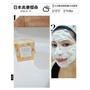 【❤保養】從日本紅到台灣的神奇洗顏皂<<美康櫻森『VCO椰油精粹嫩白洗顏皂』熱銷補貨到!!!!值得投資