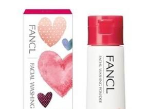 FANCL情人節限定❤甜心粉紅❤ 徜徉於雲朵般的潔顏體驗打造怦然心動的戀愛美肌 !