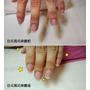 【台南手足保養】Tiffany Nail & Lash Studio|日式濕式手部保養,化腐朽為神奇,指緣好乾淨!