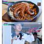 2018 冬季 濟州島必吃美食 必玩景點 - 寶兒也大讚的大章魚石鍋飯 &  鬥智鬥力 智勇迷宮