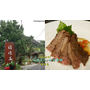 台北|| 士林區 陽明山 遠離塵囂 Silk Valley 絹絲谷 SPA休閒會館 手作有機料理 自然慢食愜意生活 (血觀音拍攝地之一)