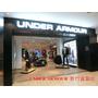 【穿搭】UNDER ARMOUR (新竹直營店) - 風城保護利器 - Reactor 防風防潑水保暖系列