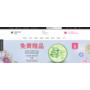 【韓國網購/美妝保養品網購/美妝盒】Althea台灣,讓你一次擁有韓國超人氣彩妝保養品!像是Laneige、innisfree、Etude House、CLIO、Witch's Pouch應有盡有喔~