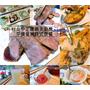 <台北中正區。餐廳>推薦晴天廚房 | 中正紀念堂 | 日式風味套餐,超平價、超優值又超美味~*