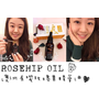【RosehipPLUS®】澳洲有機玫瑰果精華油-調節油脂分泌平衡,全膚質都適用的好油
