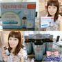 <保養。飲品>Kinohimitsu天山雪蓮膠原蛋白飲,就是養顏美容且擁有好氣色的呵護祕方~*