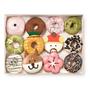 Krispy Kreme「旺來福到」春節新品可愛到不行 !  拜年新選擇 !