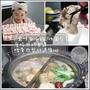 [鍋物]桃園火鍋//圓味涮涮鍋//愛吃肉的首選,增量肉盤好過癮!!!--桃園大興店