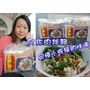 【阿杯肉拌麵】手工日曬麵(關廟麵+手打麵),回憶小時候市場裡的乾麵味道!