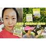 【皇薑堂】薑會幸福的有機薑黃粉、有機薑黃錠,送給全家人最健康、純淨天然保養食品!