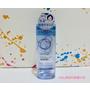 L`OREAL PARiS 巴黎萊雅●三合一卸妝潔顏水(深層極淨型)●懶人卸妝