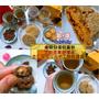 <宅配美食。糕點禮盒>推薦台北淡水區   金順發蛋糕喜餅   芝麻蛋黃餅禮盒X杏仁可可豆&手工餅乾禮盒,送禮滿心意~*