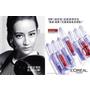 L'Oréal 巴黎萊雅新童顏安瓶,給您10倍高濃縮玻尿酸、7天再現青春澎潤肌 !