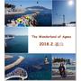 【2018釜山】激推!!松島天空步道、松島纜車!!療癒的海與彩色消波塊!!