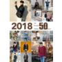 [連線] 2018 韓國男裝網站排名TOP50 型男穿搭必看