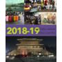 [教學] 2018-19 金老佛爺-韓國東大門批貨採購教學公告