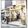 。日本京都。特別的金運-洗錢的御金神社。