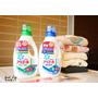 《生活》5年連續日本熱銷NO.1。。日本 Ariel  50倍抗菌超濃縮洗衣精,讓衣服不止是乾淨更抗菌,室內曬衣也很好用! ❤ 黑眼圈公主 ❤